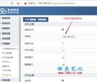 K2P魔改正式版设置FTP Server方法 FTP服务器