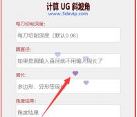 网站鼠标单击显示爱心特效代码分享JS代码分享