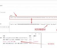 可爱猫5.0插件雅爱HTTP_API测试教程