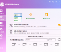 KMS激活 HEU KMS Activator