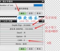 NX后处理攻丝指令G84输出Q值的详细方法