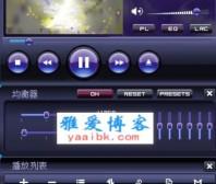 千千静听5.7.9纯本地绿色版音频播放器
